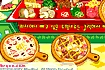 Thumbnail of Make a Pizza
