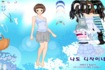 Thumbnail for Summer Dress Up 5
