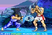 Thumbnail of Street Fighter 2